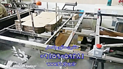 دستگاه تمام اتومات جعبه