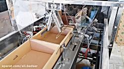 دستگاه اتومات جعبه های تلسکوپی قفلی (کفی رب و کنسرو-خرما-خشکبار)